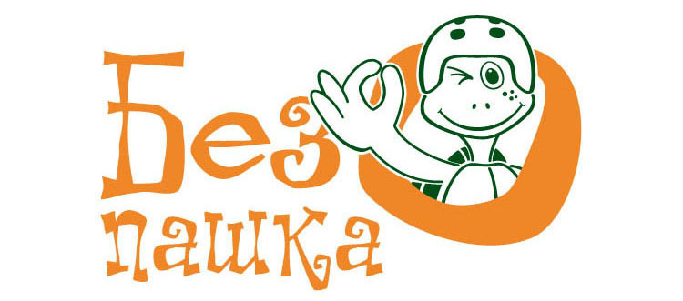 Logo for the Russian Web company 'Little Safety Turtle'